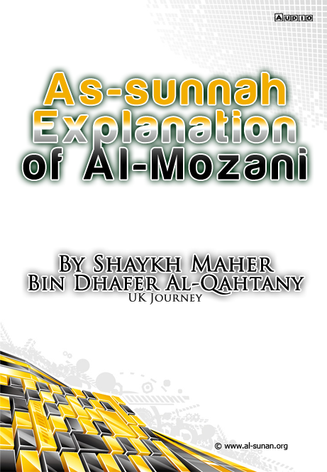 assunnah-explanation-of-al-mozani