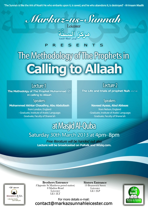 Calling to Allaah Posted (corrected4)