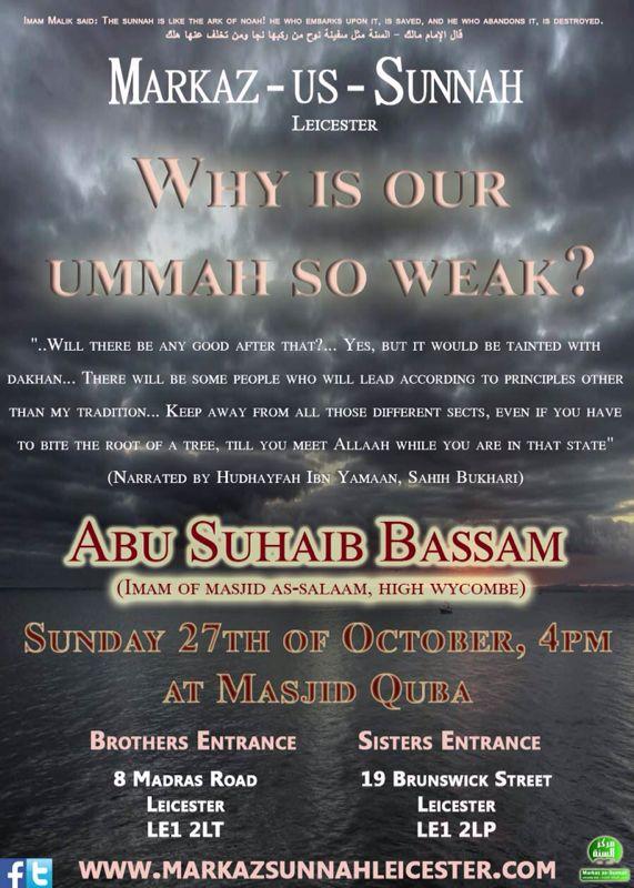 Abu Suhaib Poster