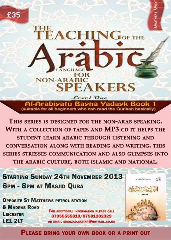 Arabic Class Nov13