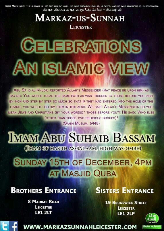 Abu Suhaib celebrations