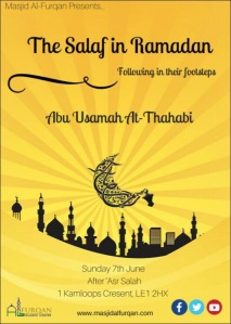the salaf in ramadhan Abu Usamah